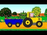 Свинка Пеппа на тракторе. Собираем урожай фруктов и ягод. Мультик для детей