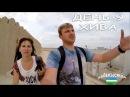 Узбекистан. День 9. Хива. Горячие танцы в ночи и как развивается клаустрофобия