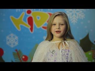 Видеописьмо для Дедушки Мороза