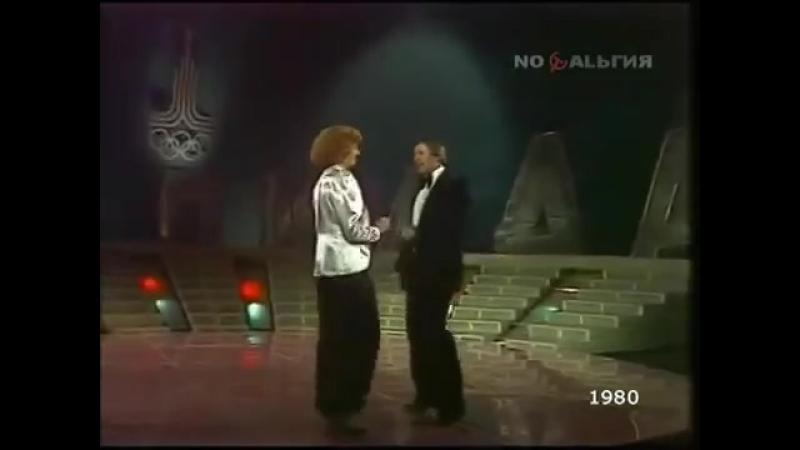 Маргарита Вилцане и Ойярс Гринбергс (Латвия) - Это солнце (1980)