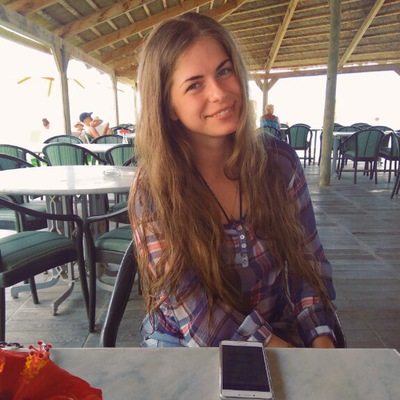 Вероника Маракасова