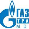 ООО «Газпром трансгаз Москва»