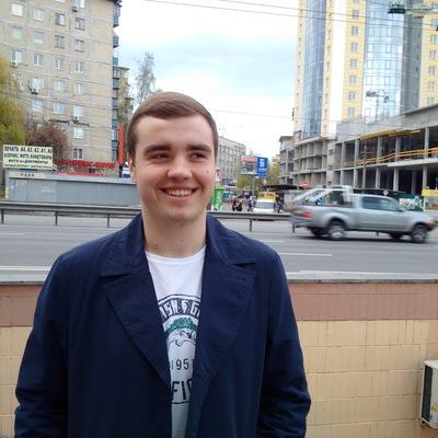 Никита Щёголев