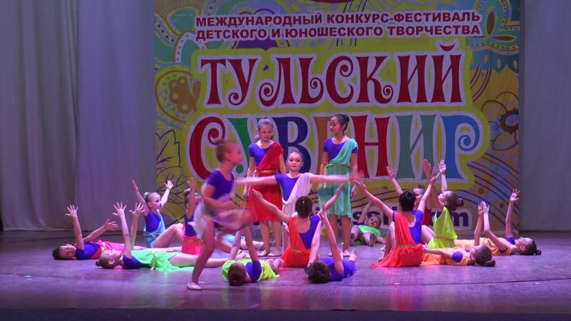 Студия ТОНУС-АРТ Группа РЕСПЕКТ Танец Геометрия цвета