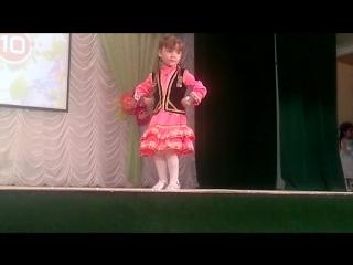 Алсу с танцем