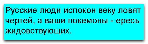 https://pp.vk.me/c637622/v637622166/a05/upewY5eHgDo.jpg