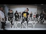 Leikeli47 – Money | Choreography by Olga Zholkevska | D.Side Dance Studio
