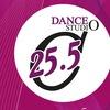 Dance Studio 25.5 | Танцы в СПб