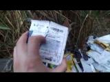 Почта не доставляет: на Дону найдена груда вскрытых посылок и бандеролей