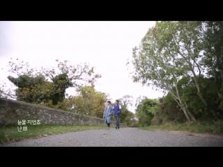 [RUS SUB] [MV] LUDONPH YONGJUNKO (Jung Hyungdon, Yong Junhyung, Luna) - Tell me It's Okay (Hyungdon's HITMAKER)