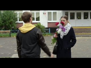ПРЕМЬЕРА! Реальные пацаны - Романтика по-пацански