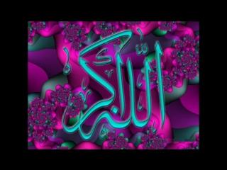 Qiz farzand o`stirish va Jannat - 1480218752795