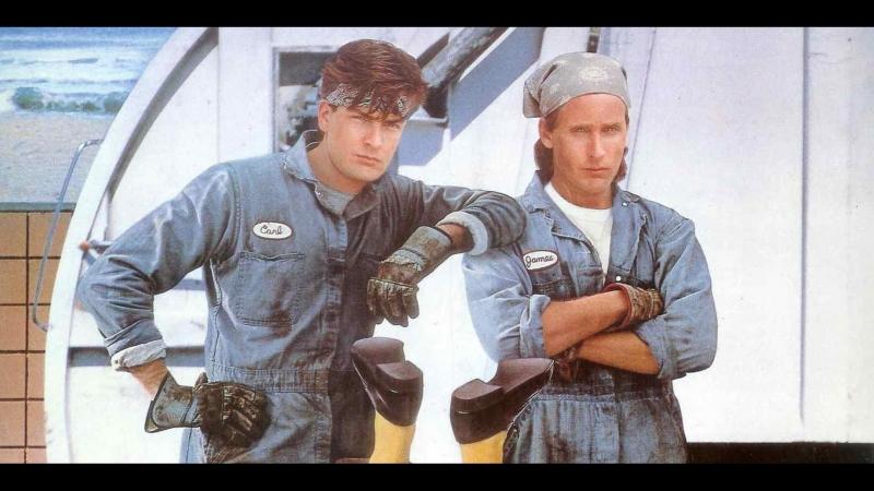 Мужчины за работой (1990) Гаврилов