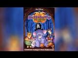 Винни Пух и Слонотоп Хэллоуин (2005)  Pooh