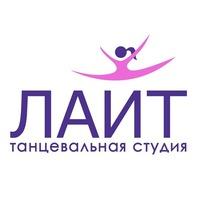 Логотип ЛАЙТ: pole dance, йога, фитнес, для детей Самара