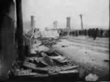 харьков 1941 г.