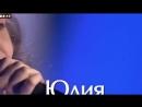 Сериал Голос смотрите онлайн все серии на Яндекс.Видео_0_1477041927095