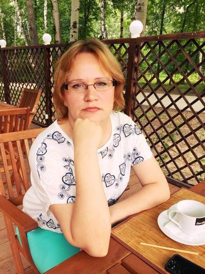 Елена Воропаева