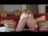 WoodmanCastingX.com Annabella Crown - Casting  2017г