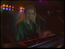 Группа Комбинация - American Boy (1992 год)