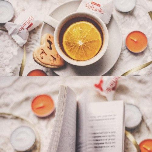 осень это время пить чай кушать печенье и влюбляться в новую книгу