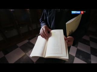 Док. фильм_Монах_(Аркадии Мамонтов, 2017)