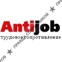Работа в incity список черных работодателей