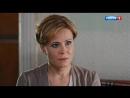 Осиное гнездо 13, 14 серия 15 02 2017 смотреть онлайн RuFilm - Фильмы и сериалы онлайн