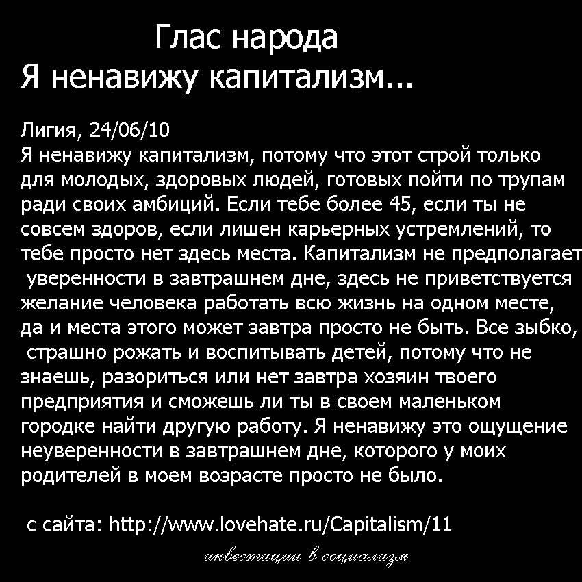 https://pp.vk.me/c637622/v637622754/3d0c0/Hi8-D7lI3bU.jpg
