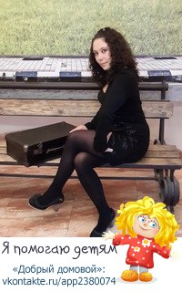 Анна Гурулева