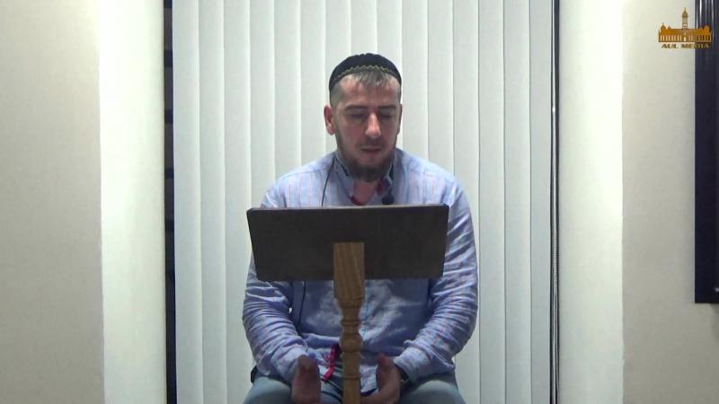 Тlахlир Абубакаров: 161 суннат - Когахь мача йолуш ламаз дар.