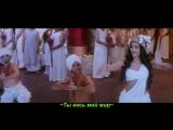 TU HAI Video Song - MOHENJO DARO / 2016 - Hrithik Roshan - Pooja Hegde / Rus_Sub_Olga1976
