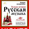 "НОЧНОЙ КЛУБ ""АТЛАНТИДА"" ОМСК"