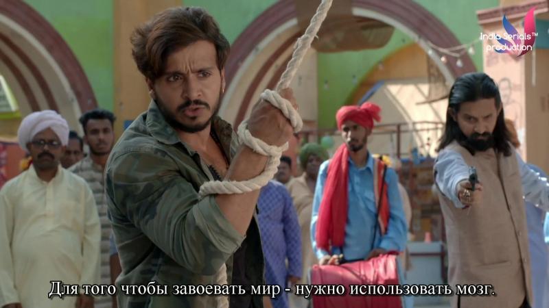 Рабство - Невольники - Ghulaam Все серии (Индия, 2017) индийский сериал на русском языке (2)