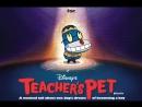 Любимчик [Любимец учителя] (Teacher's Pet, США, 2004) - Озвучка НЕВАФИЛЬМ