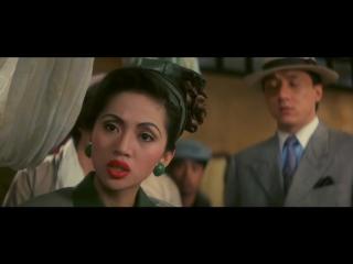 Чудеса / Крестный отец из Кантона / Мистер Гонконг / Miracles.1989. Визгунов