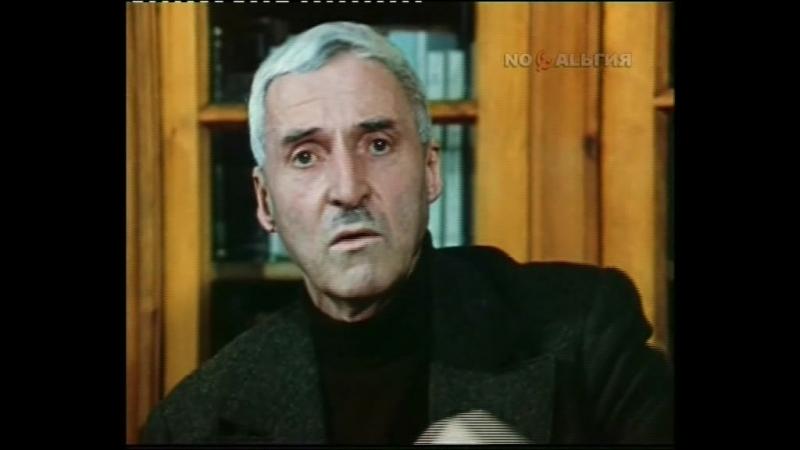 2) Литературное наследство. Михаил Афанасьевич Булгаков. 1891-1940 (1978, СССР, ЦТ, док.) (Константин Симонов)