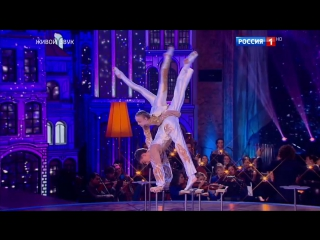 Синяя птица. Инесса Тихомирова и Алексей Шкуратов. Акробатика
