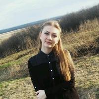 Мария Степущёнок