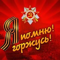 Анкета Юля Ярош