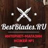 BestBlades.RU - ваш интернет-магазин ножей