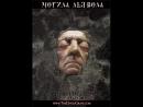 Могила дьявола  The Devils grave (2012) [RUS_Колобок]