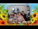 Слайд шоу к юбилею в Донецке