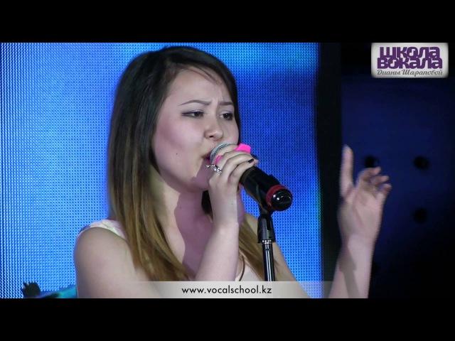 Алина Аманова - «Elle» (Melissa)