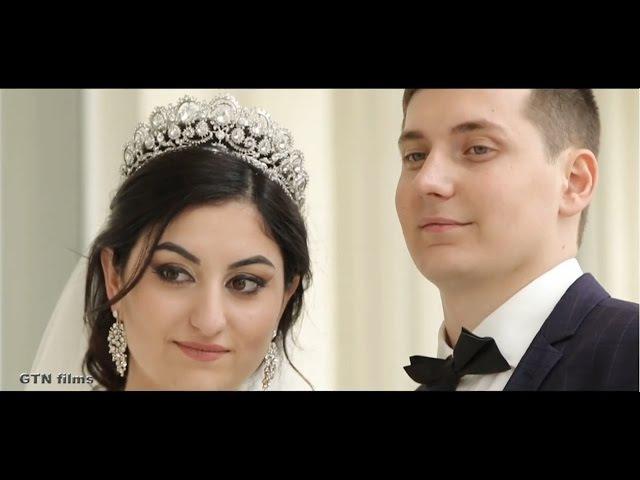 Русско-кавказская свадьба Олег Армида