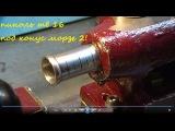 самодельная пиноль задней бабаки для тв-16 под конус морзе 2
