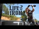 LIFE of IRON: Episode 4 Tony Sentmanat - RealWorld Tactical
