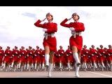 Марш китайских девушек солдат!