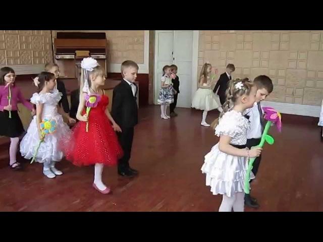 Празднование 8 Марта в школе.2015. Танец А ты меня любишь...