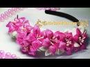 🌺 ОБОДОК канзаши С ЛИЛИЯМИ из парчи. Flower kanzashi